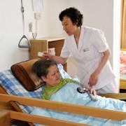 上海盛德护理院