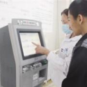 工行优化升级社保卡办卡系统方便市民