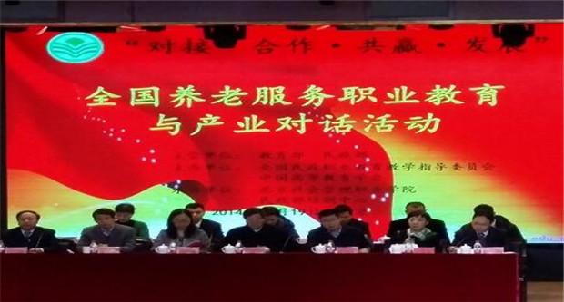 黑龙江城镇职工基本养老保险费征缴办法施行