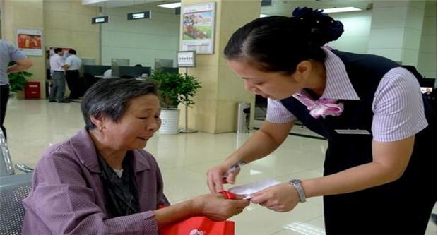 北京民政部门将选定公益机构 代理孤寡老人养老