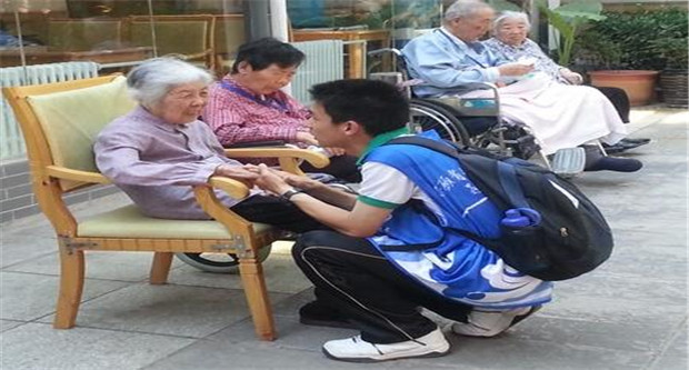 双鸭山市确立全面加快养老服务业发展目标