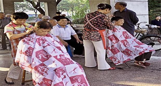 北京养老卡上年余额不清零 仅限买养老服务