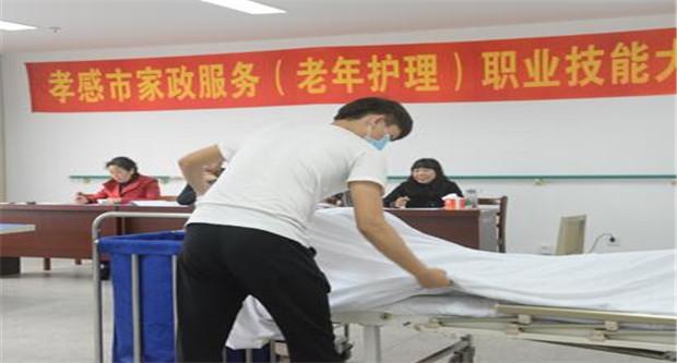 上海老人爱学文艺休闲课程