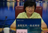 南京社会化养老:政府购买服务 敬老院公办民营