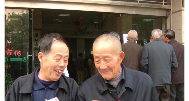 60岁以上失独老人纳入养老安置