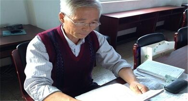 浙江退休人员基本养老金有调整