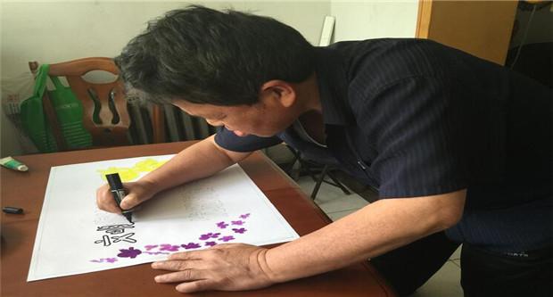 京津冀养老试点燕达城6年仍亏 会员制被疑触法律红线