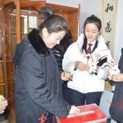 """长春市:省检察院领导到市社会福利院慰问""""三无""""老人"""