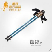【登山杖】碳素两节可伸缩登山杖户外旅游登山手杖内锁碳素登山杖