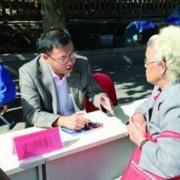 """南京端出34项民政""""大餐"""" 8成养老机构要民营化"""
