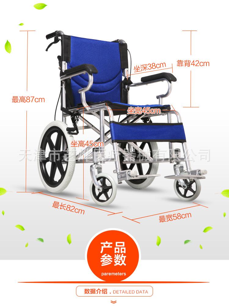 龙旺轮椅 厂家直销加厚钢管轻便便携旅行手推车儿童老人轮椅批发