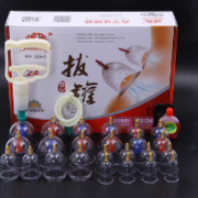 锦康B24罐真空拔罐器家用抽气式磁疗拔气罐火罐非玻璃厂家直销