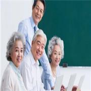 河北省贫困人口参加城乡居民基本养老保险