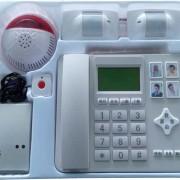 智能呼叫器 居家养老一键通 智慧养老智能电话机 适老智能产品