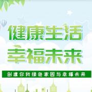 吉林省延边州举办庆祝改革开放40周年,暨延边老年书画摄影优秀作品展