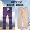 运动休闲冲锋裤可拆卸两件套情侣款户外裤子羊羔绒登山裤秋冬新品