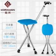酷然老人拐杖凳 稳固三脚支架多功能二合一老年人拐凳行走休息凳