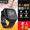 爱牵挂老人智能定位手表血压心率通话防走失手环GPS插卡电话防水