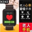 老人手表电话老人智能穿戴定位手表手机心率监测一键呼救健康运动