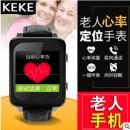 老人定位手表电话老年人gps定位器跟踪器追踪器防丢走失手环心率