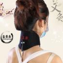 一件代发 艾灸护颈USB电热肩颈热敷颈椎部套 保暖护颈