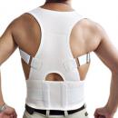 批发驼背矫正带 成人防驼背纠正背部矫正器脊柱男女坐姿学生矫正
