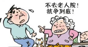 国内生产总值已超过90万亿,2019年退休人员养老金还会继续上涨吗