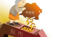 再过5天就春节啦!看看2019年农民养老金基础是多少?