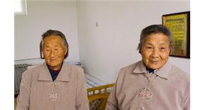 中国已有17省区市委托投资基本养老保险基金8580亿元