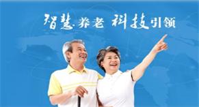 19省份已宣布下调企业养老保险费率