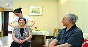 探索支持社会力量发展普惠养老的有效合作新模式——解读城企联动普惠养老专项行动