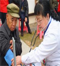 2019年哈尔滨将建设30个养老照护中心、发放五万张敬老服务卡