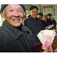 【两会青年说】你会接爸妈来你的城市吗?郑功成、王晓晨等谈90后如何给爸妈养老
