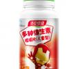 汤臣倍健R多种维生素咀嚼片(儿童型) 1000mg/片*60片 儿童维生素