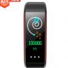 斯麦尔SMAEL新款智能安卓IOS电子手表运动计步心率支持蓝牙手环