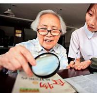 """养老产业:给""""银发经济""""一个新支点"""