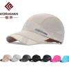 户外休闲 网状速干遮阳帽 旅游透气防晒防紫外线帽子棒球帽 定制