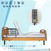 智能遥控老人电动助力床养老院用床家用多功能老人床床床适老床