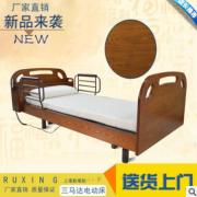 厂家直销电动智能床养老院用床家用多功能老人床助力活动床病人床