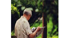 台商看上了广西长寿资源,桂台合作发展康养产业