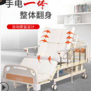 全曲加宽家用电动多功能床起背防侧滑老年人护理老人用床批发