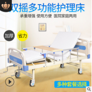 批发养老院老人单摇床医院多功能护理双摇床 ABS医疗手动手摇床