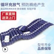 pvc防水布 成人防褥疮条式气垫床 易清洗可循环充气卧床病人专用