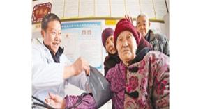 阜阳市养老服务 行业协会成立