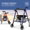 助行器四脚老人助步器轻便折叠带轮带座多功能辅助行走器下肢训练