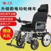 高档互康电动轮椅车HK6606全躺式 折叠坐便轮椅 老年人代步