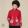 中老年洋气外套2019春季新款妈妈时尚绣花开衫民族风时尚上衣