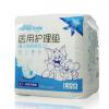 厂家直销60*80成人纸尿裤 护理垫 成人尿不湿(尿片)批发