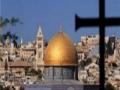 两大宗教共享的圣地:亚伯拉罕家族的墓地──希伯仑麦比拉洞