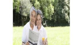 佛山机关事业单位养老保险 缴费比例降至16%